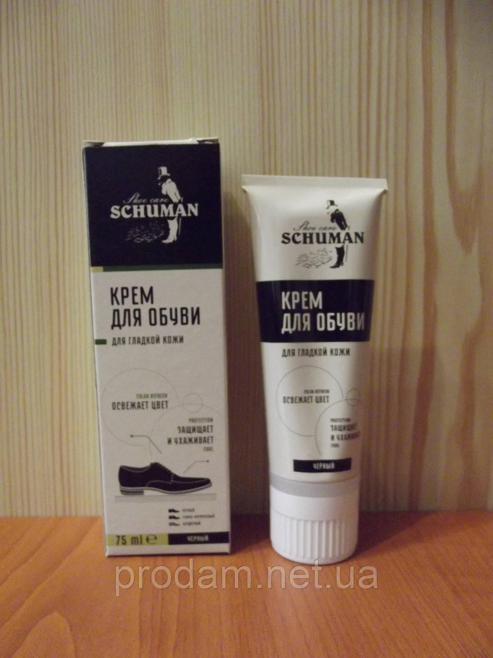 Крем для обуви Schuman коричневый