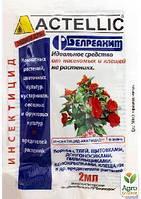 "Инсектицид ""Актеллик"" ТМ ""Белреахим"" 2мл"