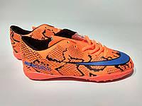 Сороконожки Nike Mercurial Victory VI TF #3