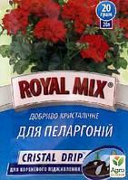 """Удобрение кристаллическое """"Для пеларгоний"""" ТМ """"Royal Mix"""" 20г"""