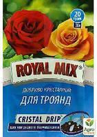 """Удобрение кристаллическое """"Для роз"""" ТМ """"Royal Mix"""" 20г"""