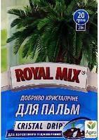 """Удобрение кристаллическое """"Для пальм"""" ТМ """"Royal Mix"""" 20г"""