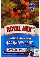 """Удобрение кристаллическое """"Для цитрусовых растений"""" ТМ """"Royal Mix"""" 20г"""
