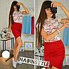 Стильный женский костюм в расцветках. Нд-17-0617, фото 2