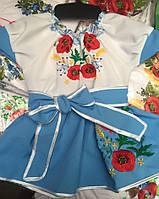 Яркое вышитое платье для девочки 2906-46