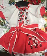 Вышитое платье для девочки 2906-47