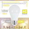Светодиодная LED лампа Feron LB701 (LB-710) A60 10W Е27 (стандартная форма) 900Lm