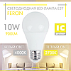 Светодиодная LED лампа Feron LB710 A60 10W Е27 (стандартная форма) 900Lm