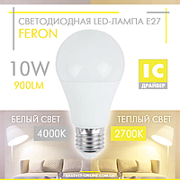 Світлодіодна LED лампа Feron LB700 (LB-701-710) A60 10W Е27 (стандартна форма) 900Lm