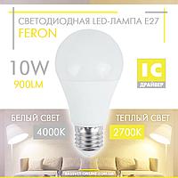 Светодиодная LED лампа Feron LB710 A60 10W Е27 (стандартная форма) 900Lm, фото 1