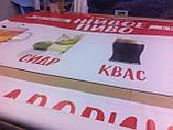 Друк бігбордів, білбордів, бордів в Запоріжжі, фото 4