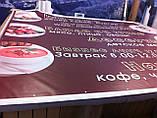 Друк бігбордів, білбордів, бордів в Запоріжжі, фото 8