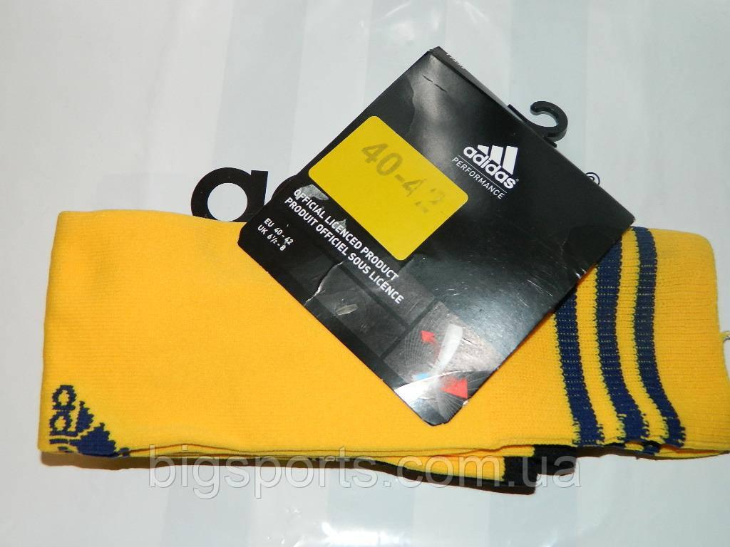 Гетры футбольные Adidas (арт. W66994)