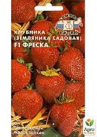 """Земляника садовая """"F1 Фреска"""" ТМ """"Седек"""" 15шт"""