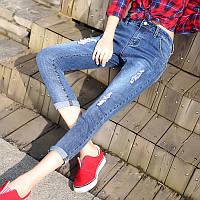 Модные джинсы синие СС7353