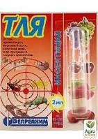 """Инсектицид """"Тля"""" 2мл"""