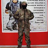 Охотничий костюм демисезонный Камо- Тек Лоза, фото 3