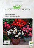 """Удобрение для  комнатных цветов """"Нутрифлекс-F"""" ТМ """"Hem Zaden"""" 5г"""