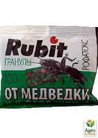 "Гранулы от медведки ""Rubit"" 100г"