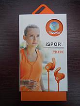 Наушники гарнитура Yookie YK-490 orange