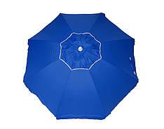 Пляжный зонт 1.80 метра с  клапаном регулировкой наклона
