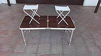 Столик и стулья для пикника складные   .х