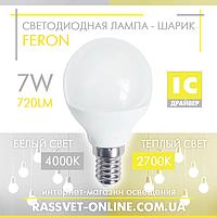 "Светодиодная LED лампа ""шарик"" Feron LB-195 7W SAFFIT Е14 G45 2700K-4000K (в люстру, бра, торшер) 720Lm"