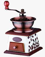 Механическая кофемолка ручная Empire М-2361
