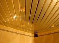 Реечный алюминиевый потолок Бард ППР-084 цвет зеркальное золото  готовый комплект за квадратный метр