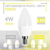 """Светодиодная LED лампа """"свеча"""" Feron LB-720 4W Е14 C37 2700K-4000K (в бра, для подсветки) 340Lm"""