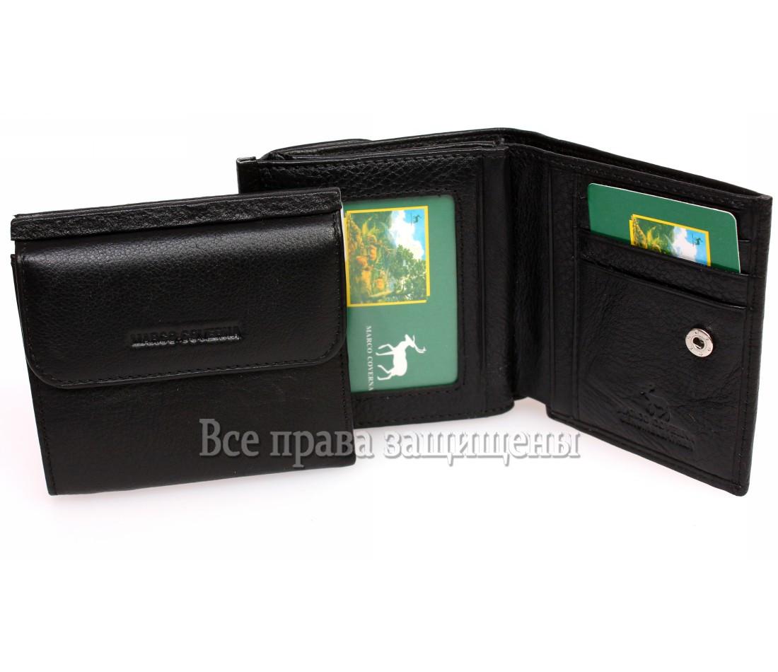 Женский кожаный кошелек черный Marco Сoverna MC-213B-1w