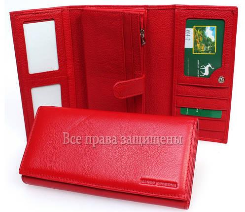 9f268b111a95 Женский кожаный кошелек красный Marco Сoverna MC-604-2 REDw: продажа ...