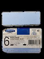 Паста полировальная для стали, нержавеющей стали, нержавейки, меди, алюминия, латуни, Osborn 2103000461