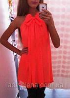 Сарафан.оранжевый