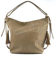 Стильная женская сумка рюкзак с качественных материалов SULIYAart. GJ11371 кофе с молоком
