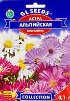 """Астра """"Альпийская"""" ТМ """"GL Seeds"""" 0.1г"""