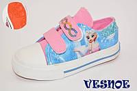 Кеды Vesnoe (B9568-17) Модные кеды для девочек!