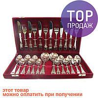 Столовый набор 26 предметов в футляре A-plus 0211 / кухонные принадлежности