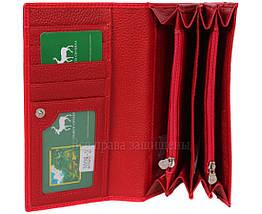 Женский кожаный кошелек красный Marco Сoverna MC-2028-2, фото 3