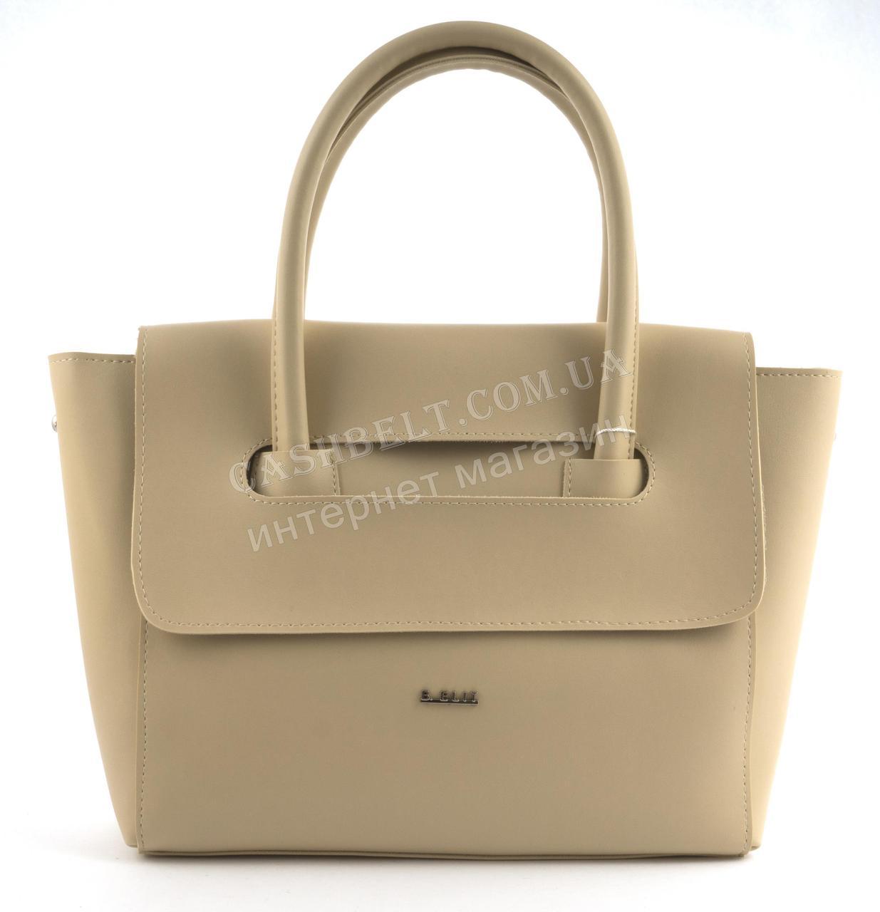 Оригінальна якісна сумка з еко шкіри дуже високої якості B. Elite art. 06-54 бежева