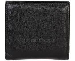 Мужской кожаный кошелек черный Marco Сoverna MC-213B-1, фото 2