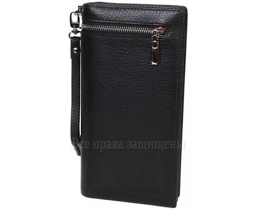 Мужской кожаный кошелек черный Marco Сoverna MC-9006-A-BLACK, фото 2