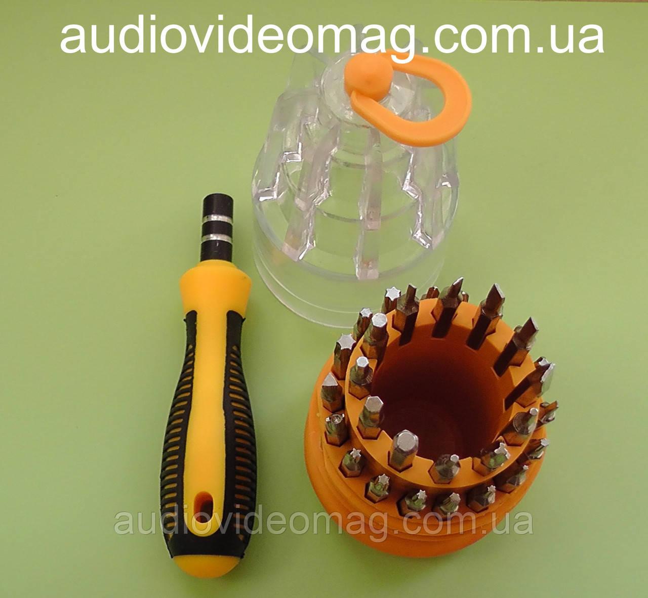 Набор с битами и магнитным держателем  31 в 1
