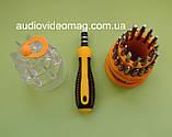 Набор с битами и магнитным держателем  31 в 1, фото 3