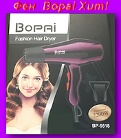 Фен для волос 2200 Вт Bopai 5518, Фен для укладки Bopai BP 5518! Хит