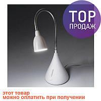 Лампа настольная LED Tiross TS-1800 White /СВЕТОДИОДНАЯ ЛАМПА ДЛЯ ЧТЕНИЯ