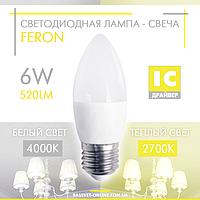 """Світлодіодна LED лампа """"свічка"""" Feron LB-737 6W Е27 C37 2700K-4000K (в настільну лампу, бра) 520Lm"""