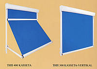 Маркиза кассетная вертикальная (тип 300, 400), фото 1