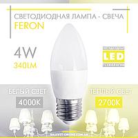"""Светодиодная LED лампа """"свеча"""" Feron LB-720 4W Е27 C37 2700K-4000K (в бра, для подсветки) 340Lm"""