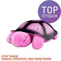 Музыкальная ночник черепаха проектор Pink / осветительные приборы